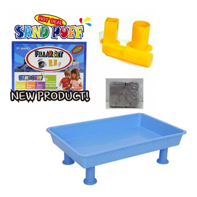 Sand Puff and Tray Bundle Set